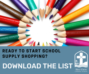 school supply list holy cross